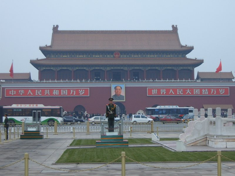 Tian&#39;namen Square, Beijing